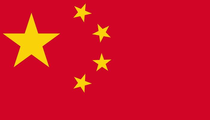 billiga prylar kina